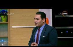 """السفيرة عزيزة - د. مروان سالم يرد على """" هل الإكثار من الكاتشب والمايونيز يسبب أمراض خطيرة  ؟ """""""