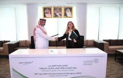 المالية السعودية توقع مذكرة تفاهم مع وكالة ائتمان الصادرات الإيطالية