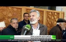 إيران.. تمديد التصويت بالانتخابات التشريعية