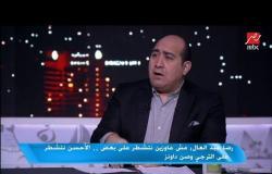 خاص اللعيب.. كل ما نشر على لسان وليد سليمان على السوشيال ميديا غير صحيح