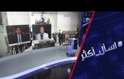 أردوغان.. ما سر التدخل في سوريا وليبيا؟