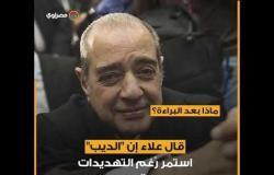 """""""التلاعب بالبورصة"""".. 8 سنوات من محاكمة نجلي مبارك انتهت بالبراءة"""
