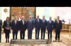 من مصر | ملف سد النهضة يتصدر مباحثات الرئيس السيسي مع مبعوث رئيس وزراء إثيوبيا
