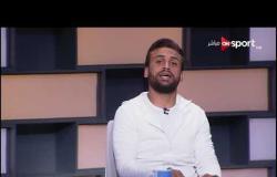 """""""عبد الله فاروق"""": هناك تركيز كبير من جانب فريق الأهلي لمباراة القمة عقب الهزيمة من الزمالك في السوبر"""