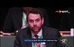 """""""أحمد شوبير"""" ينعي """"عمرو فهمي"""" سكرتير عام الكاف السابق"""