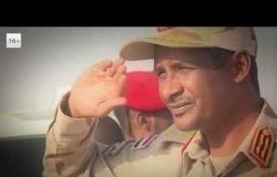 """تابعوا حلقة جديدة لـ """"تحقيقات آرتي"""" من السودان قريبا"""