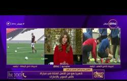 مساء dmc - رضا عبد العال: الأهلي والزمالك أقوى من اتحاد الكرة في مصر وكان لابد من تأجيل المباراة