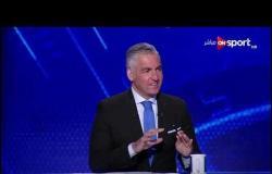 """""""أيمن يونس"""": حزين لما يحدث في الكرة المصرية.. وما حدث في أبو ظبي يسيء لشكل الكرة المصرية"""