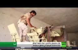 الموقف المصري من الأزمة الليبية