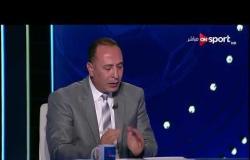 عصام مرعي: الزمالك مش هيغامر قدام الأهلي وهيلعب بالتشكيل الأساسي