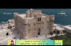 8 الصبح - 24 فبراير..ذكرى ميلاد شاعر النيل حافظ إبراهيم