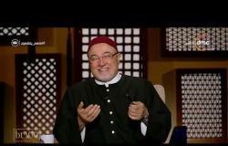 """لعلهم يفقهون - حلقة الإثنين """"من تجليات الكهف الجزء 3"""" - مع (الشيخ خالد الجندي) - 24/2/2020"""