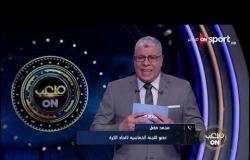 رد قوي من محمد فضل على أزمة أسطوانة السوبر وبيان الأهلي وإيقاف رئيس الزمالك