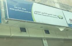 """حمد الدلالي رئيساً لمجلس إدارة """"الاتحاد للتأمين"""""""