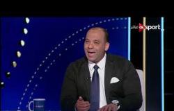 وليد صلاح الدين: اتحاد الكرة لو كان عايز يلغي المفروض كان يلغي السوبر.. الرسمية أهم من الودية
