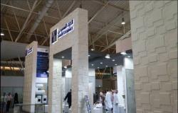 الخزف السعودي تتحول للربحية خلال 2019