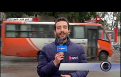 ستاد مصر - الأستديو التحليلي لمباراة الأهلي والزمالك | الإثنين 24 فبراير 2020 | الحلقة الكاملة