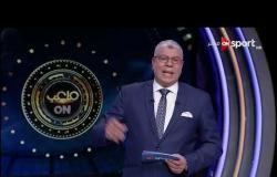 ملعب أون - لقاء مع وليد صلاح الدين - محمد أبو العلا | الأثنين 24 فبراير 2020 | الحلقة الكاملة