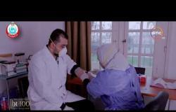 """الأخبار - """"الصحة"""" تصدر إرشاداتها للوقاية من فيروس كورونا"""