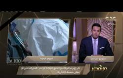 من مصر | نائب رئيس مجلس الأعمال المصري الصيني: الأسعار ستزيد الفترة المقبلة بسبب الصين