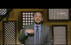 لعلهم يفقهون - دعاء من الشيخ رمضان عبد المعز لرفع البلاء وقضاء الحوائج