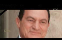 من مصر | حسني مبارك.. قائد عسكري دافع عن تراب الوطن