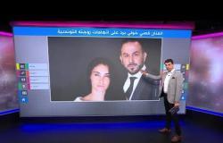 الزوجة التونسية للممثل قصي خولي تخرج عن صمتها، فماذا قالت عنه وكيف رد؟