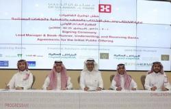 """""""سليمان الحبيب"""" توقع اتفاقيات مع البنوك لتغطية اكتتاب الأفراد"""
