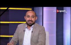 محمد عادل يتحدث عن فوز بايرن ميونخ على تشيلسي في ذهاب دور الـ 16 لدوري أبطال أوروبا