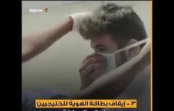بسبب كورونا..  والسعودية تعلق العمرة وتوقف السياحة