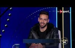 ميدو جابر: أي لاعب مصري أو عربي أو إفريقي يتمنى يلبس تيشيرت الأهلي يوم واحد وحققت معه الكثير