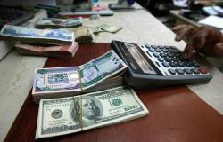 الاحتياطي العام للسعودية يرتفع لـ471 مليار ريال خلال يناير..وقفزة بالحساب الجاري