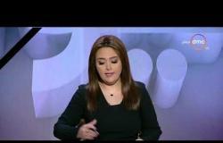 اليوم - حلقة الخميس مع (سارة حازم) 27/2/2020 - الحلقة الكاملة