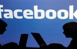 """فيسبوك تلغي مؤتمر المطورين السنوي بسبب """"كورونا"""""""