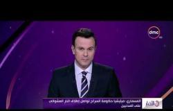 الأخبار - المسماري: ميليشيا حكومة السراج تواصل إطلاق النار العشوائي على المدنيين