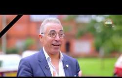 مصر تستطيع - د. هشام القاضي: ذهبت إلى أستراليا بسبب توافر الكثير من فرص الاستثمار والأبتكار