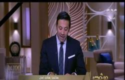من مصر | الشركة الشرقية للدخان تعلن زيادة أسعار السجائر جنيهًا للعلبة