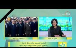 8 الصبح - الرئيس السيسي وكبار رجال الدولة يتقدمون الجنازة العسكرية لتشييع مبارك