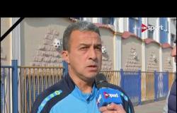 أدهم السلحدار المدرب العام للإسماعيلي يتحدث عن الاستعدادات لمباراة الرجاء المغربي بالبطولة العربية