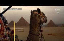من مصر | المتحف المصري الكبير يتصدر الصحافة العالمية