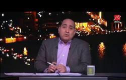 فايلر: لا أعرف موعد عودة رمضان صبحي.. وهذا مصير صالح جمعة
