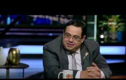 """مساء dmc - تأثير فيروس """"كورونا"""" على الإقتصاد العالمي.. وكيف استعدت مصر ؟"""