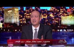 وزير الأوقاف يكشف عن رأيه في منع المملكة العربية السعودية العمرة بسبب كورونا