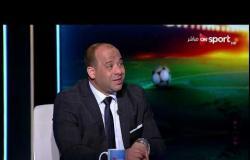 رؤية حسن المستكاوي ووليد صلاح الدين لمواجهات المصري وبيراميدز في ذهاب ربع نهائي الكونفدرالية
