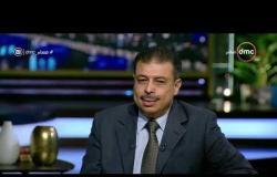 """مساء dmc - خالد الصفتي صاحب مجلة """"فلاش"""" يوضح سر نجاح مجلة """"فلاش"""""""