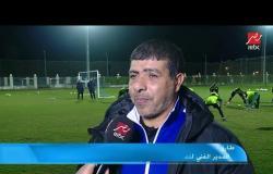 طارق العشري: نصف فريق المصري مصاب بسبب ضغط المباريات
