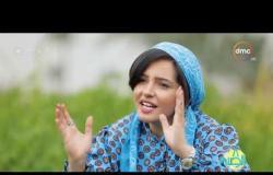 """"""" معايشة 8 الصبح """" .. الفلاحة المصرية وقصص كفاح يومية في إدارة شؤون الأسرة والعمل"""