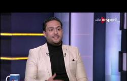 المصري البورسعيدي يسقط في فخ التعادل بهدفين مع نهضة بركان بالكونفدرالية