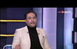 ياسر إبراهيم يدخل دائرة اهتمامات المنتخب بعد تألقه مع الأهلي