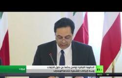 دياب: الدولة عاجزة عن حماية اللبنانيين